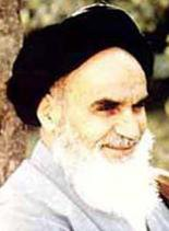 سید روح الله موسوی خمینی