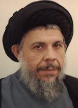 سید محمدباقر صدر
