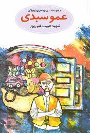 جای شعر و نقد ادبی در جایزه شهید غنیپور خالی است