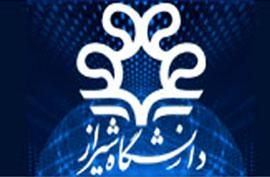 مسابقه کتابخوانی و طرح کتاب ماه در دانشگاه شیراز با همکاری پاتوق کتاب
