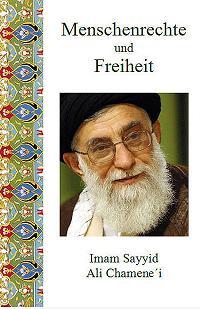 انتشار کتابی از رهبر انقلاب درباره حقوق بشر و آزادی در آلمان