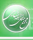 کتاب «شیعیان کشمیر» منتشر میشود