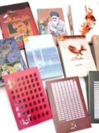 بررسی عوامل پرفروش شدن کتاب