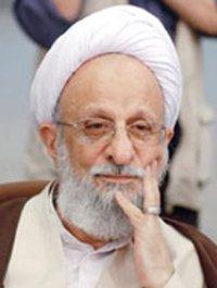 استاد مصباح یزدی: وهابیت، مانع انسجام اسلامی