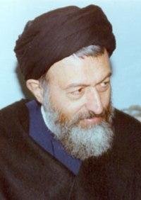 شهید بهشتی 3