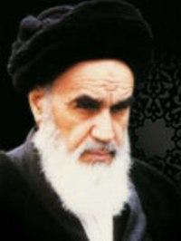 امام خمینی و بیداری اسلامی