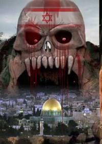 انتشار «غزه در حصار»