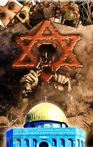اسرائیل و حمله به افکار عمومی
