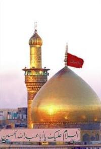 سرودههای آیینی محمدسعید میرزائی منتشر شد