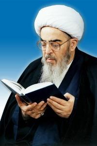 تفسیر «نهجالبلاغه» آیتالله فاضل لنکرانی منتشر شد