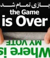 نقد و بررسی دیدگاههای آقای صانعی در «نبض انحراف»