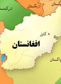 نویسنده افغانی: افغانستان ناشر و توزیعکننده کتاب ندارد
