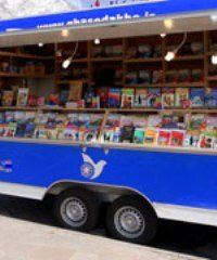 راهاندازی نمایشگاه سیار کتاب در لرستان