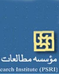 بهار کتابی موسسه مطالعات و پژوهشهای سیاسی