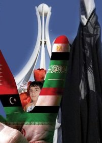 ملکزاده: جریانشناسی کشورهای انقلابخیز منطقه