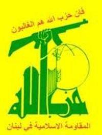 حزب الله لبنان 1
