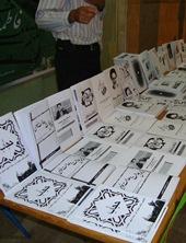 فراخوان «راه» برای ارسال آثار درباره انقلاب اسلامی