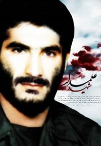 زندگینامه شهید «علمدار» منتشر میشود