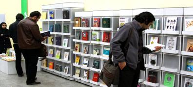 ترنجهایی که بوی کتاب میدهند