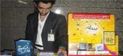 درخواست مردم برای عرضه کتاب باتخفیف در مترو