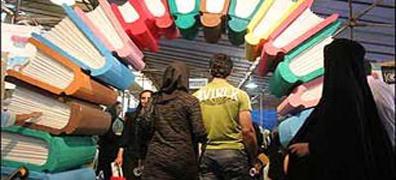 هشتمین نمایشگاه بزرگ کتاب کرمانشاه برگزار می شود
