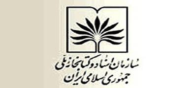 برگزیده جشنواره «محمد (ص)، پیامبر صلح و دوستی»مشخص شد