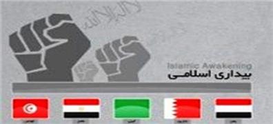 وقتی مادران غزه نام «فجر» بر فرزندانشان میگذارند