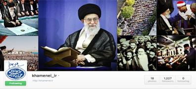 استقبال کاربران شبکه های اجتماعی از صفحهای به نام رهبر انقلاب