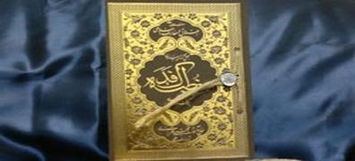 انتشار ۱۱۰ هزار نسخه از شرح «خطبه فدک» آیتالله تهرانی