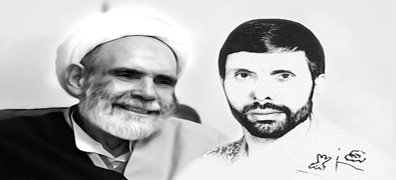 خاطره آیتالله آقامجتبی تهرانی از شهید صیاد شیرازی