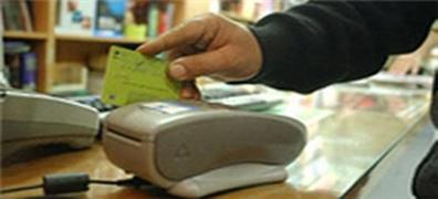 تغییر آدرس سامانه ثبتنام بنکارت دانشجویی نمایشگاه کتاب