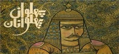 حق نشر کتاب «پهلوان پهلوانان» به کره جنوبی فروخته شد