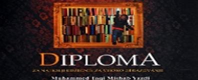«آموزش فلسفه» برترین کتاب آموزشی نمایشگاه سارایوو