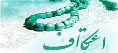 انتشار «سه قدم مانده به صبح» ویژهنامه مهدوی اعتکاف ۹۲