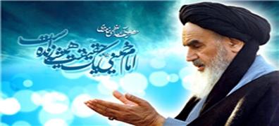 اشعار شعرای تاجیک در ستایش امام خمینی(ره)