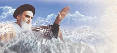 کتابهای خواندنی درباره امام خمینی