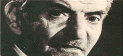 تشریح جزئیات «جایزه بینالمللی یونسکو استاد شهریار»