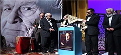 مشفق کاشانی مشعل نوربخش شعر فارسی