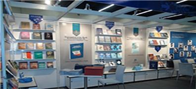 مهلت ارسال کتب قابل عرضه در نمایشگاه فرانکفورت تمدید شد