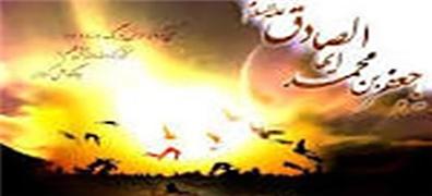 نخستین سوگواره شعری امام جعفر صادق(ع) برگزار میشود