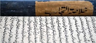 پیچوخمهای کتابشدن کهنترین نسخههای خطی