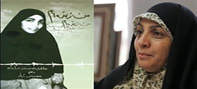 اسارت زنان سند رسوایی رژیم بعث عراق بود