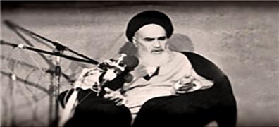 سایت خط امام(ره) با موضوع سبک زندگی رونمایی شد