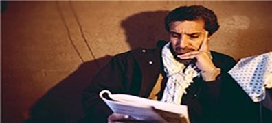 جشن یک دهه فعالیت فرهنگی خانه ادبیات افغانستان