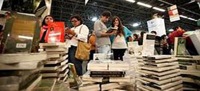 اعتراض نویسندگان به حضور اسراییل در نمایشگاه کتاب مکزیک