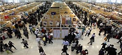 آغاز ثبت نام از ناشران برای حضور در نمایشگاه کتاب تهران