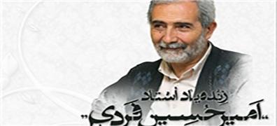 تجلیل از آموزگار ادبیات انقلاب در محفل روایتنگار پیروزی