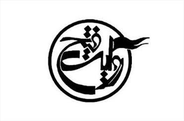 تازه های روایت فتح به نمایشگاه کتاب رسید+عکس