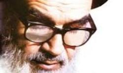رونمایی از بیش از 50 نوع نوشت افزار اسلامی-ایرانی جدید «آقا روح الله»
