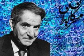 برپایی نشست خبری بزرگداشت شهریار و نخستین جایزه ادبی به یاد خالق «حیدربابا»